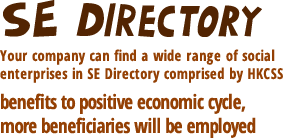 Download SE Directory