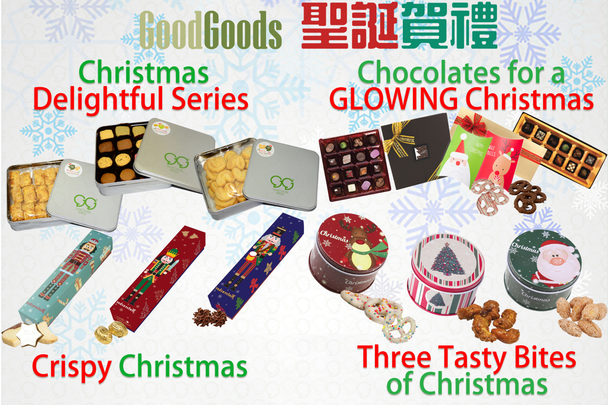 Good Goods - Christmas Highlights (Enjoy an early bird discount by pre-order before 15/12)